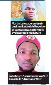 Abaayooleddwa Baabano