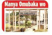 Manya Omubaka Wo