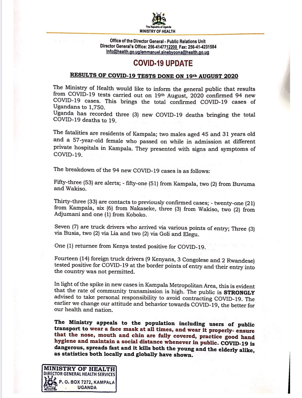 MoH statement of August 20